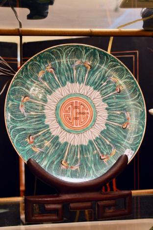 Bok Choi plate
