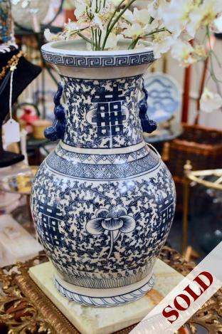 Chinese double happiness vase