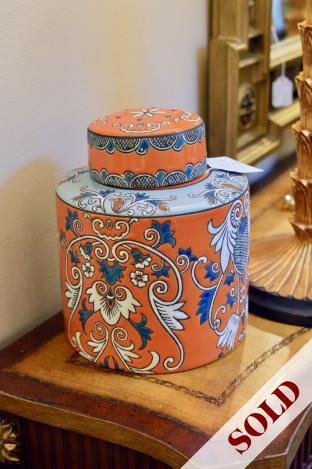 Asian ginger jar w/ lid