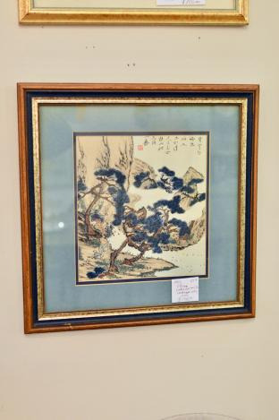Chinese Watercolor Landscape w/ poem