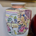 Chinese porcelain hand painted tapered vase