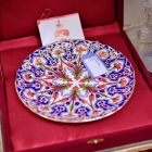 Gural porcelain plate in box